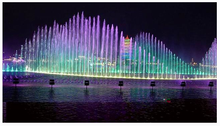Lake Floating Customized Music Fountain Show