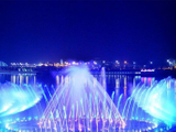 Do you know music fountain?