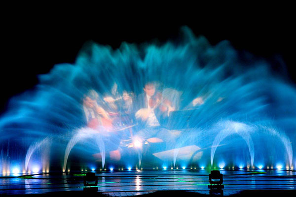 Lake Floating Water Screen Fountain