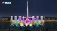 2021 New Design 30*14m Floating Fountain